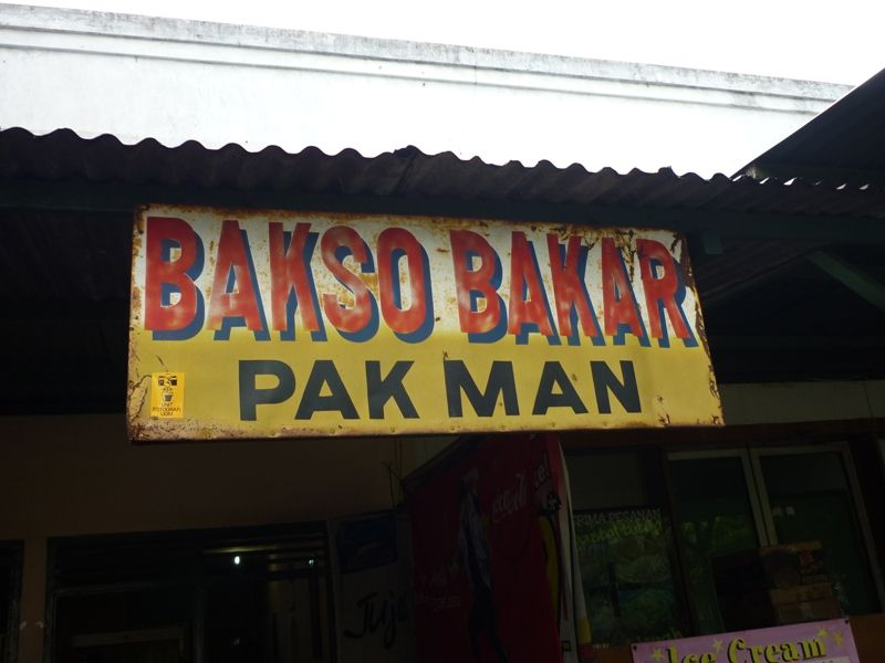 Wisata Kuliner Malang Raya Bakso Bakar Pak Man Termasuk Pelopor Bakso Bakar Di Malang Terletak Di Jalan Diponegoro No 19 A Kota Malan Malang Bakso Indonesia