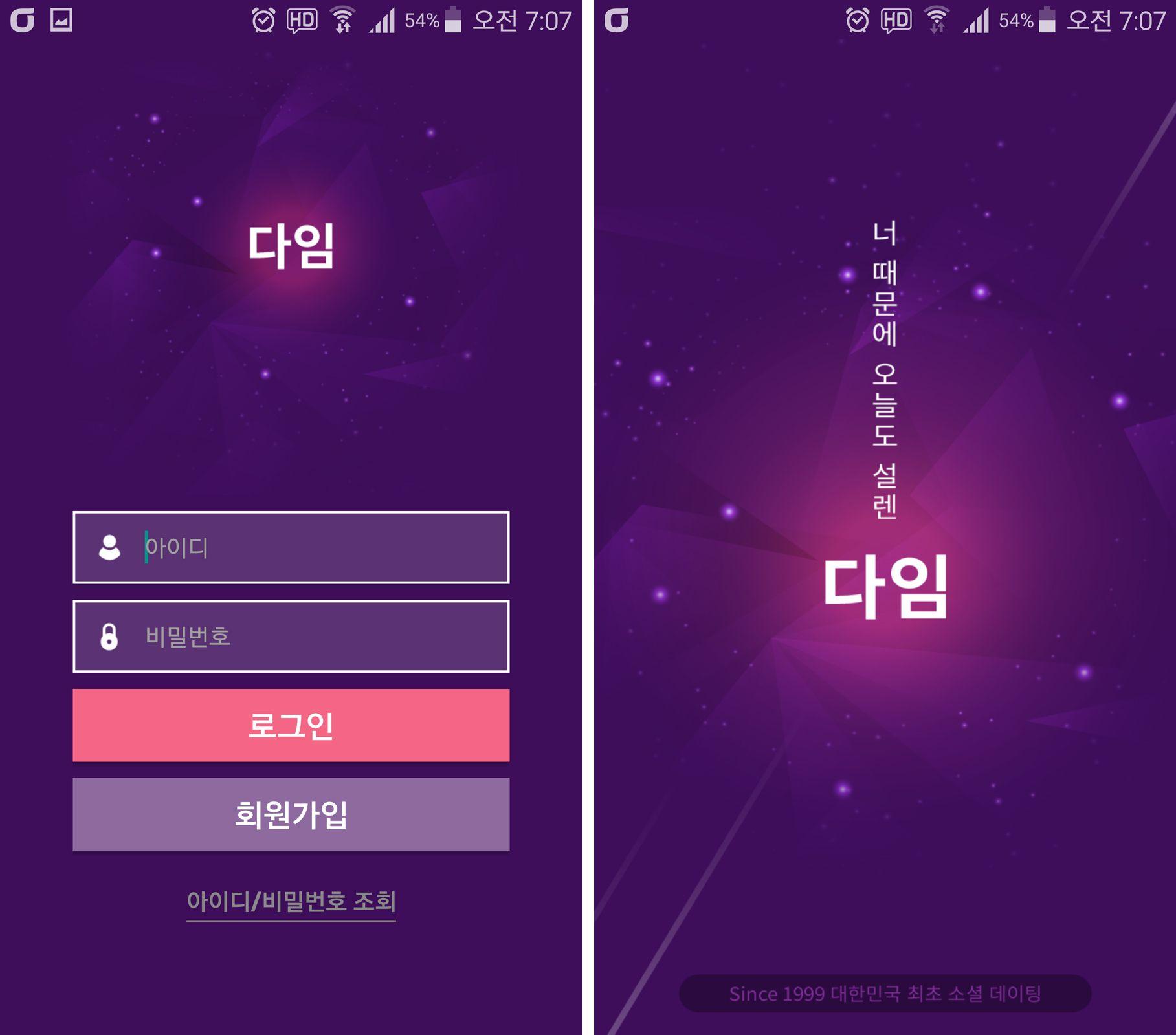 로그인_UX Lockscreen screenshot, Lockscreen
