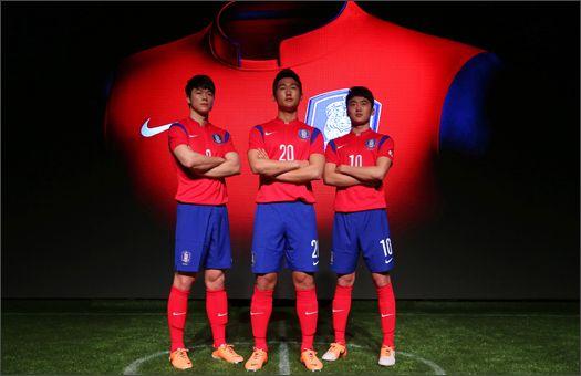 Korea World Cup Home Kit