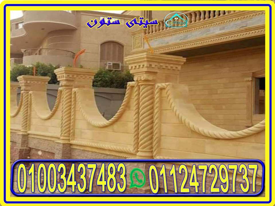 سعر ديكور تشطيب اسوار منازل مودرن حجر Valance Curtains Stone Home Decor