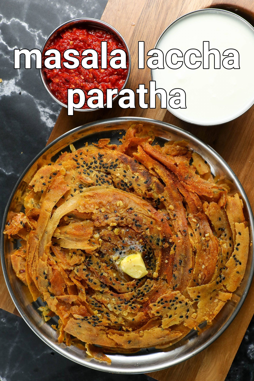 Masala lachha paratha recipe | masala laccha parat