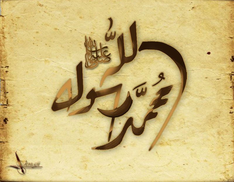 Pin By Islamkingdom Ar Islamkingdom A On إسلاميات Arabic Calligraphy Calligraphy Allah