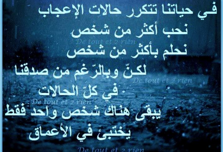 الحياة Chalkboard Quote Art Arabic Quotes Art Quotes