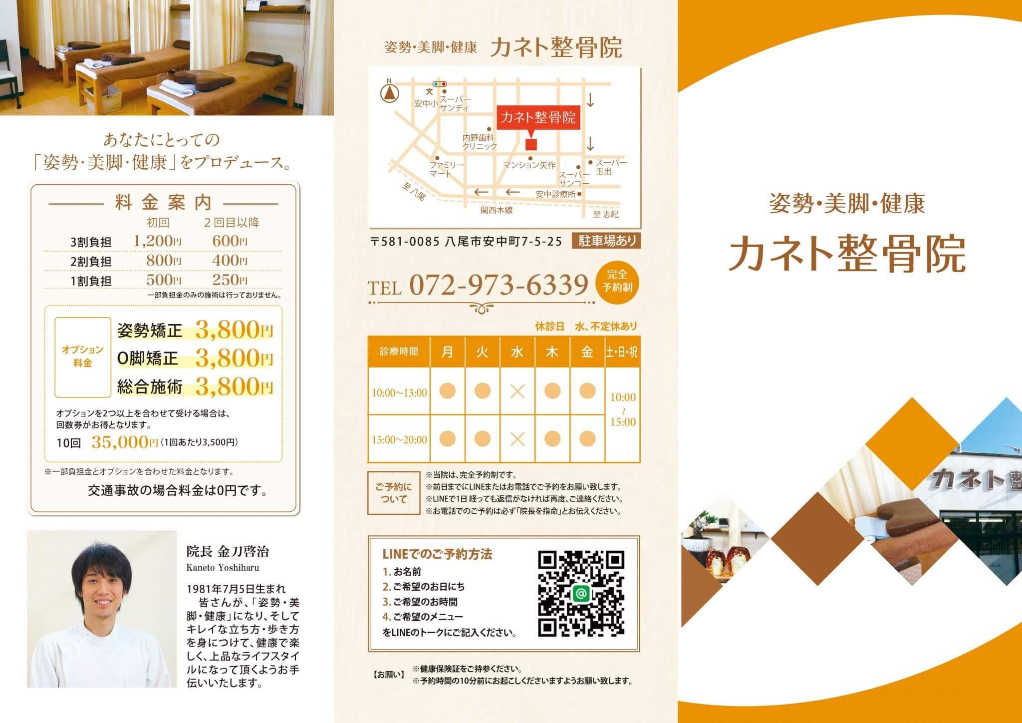 リーフレット おしゃれまとめの人気アイデア Pinterest Qiqiqiqi パンフレット デザイン リーフレット リーフレット デザイン