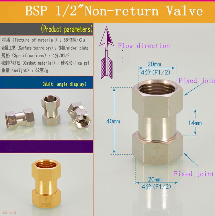 1 2 Bsp Full Copper Material Inner Thread Non Return Valve Copper Material Valve Internal Thread