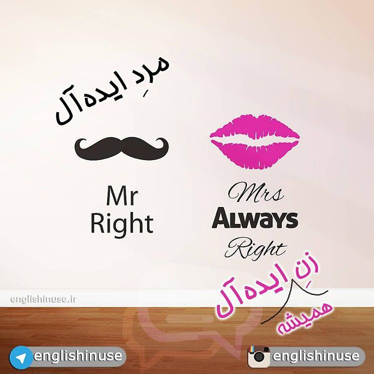 Describe your Mr Right or Mrs Right How ishellip