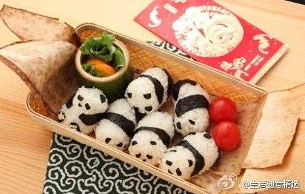 rice and seaweed pandas