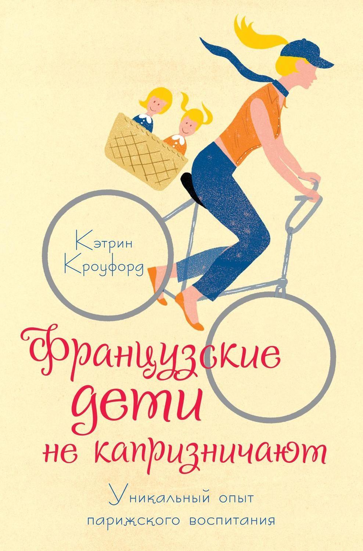 дмитриева детская психосоматика читать онлайн
