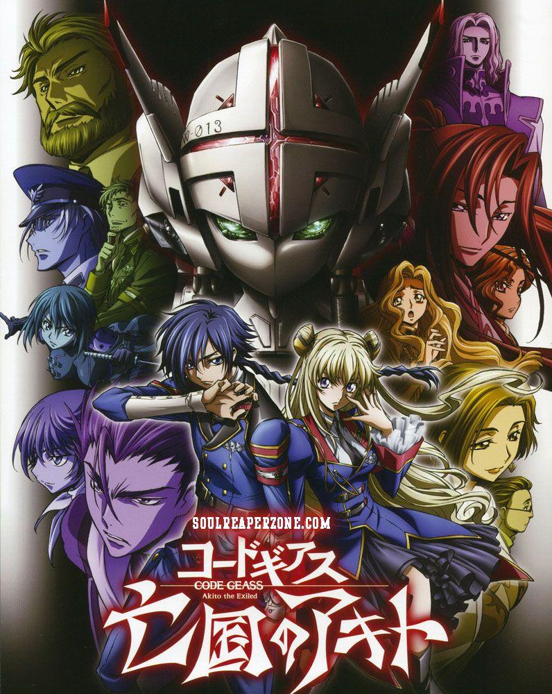 Akito The Exiled Manga Online