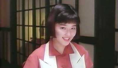 Aikawa Eri (相川恵里) 1972-, J...