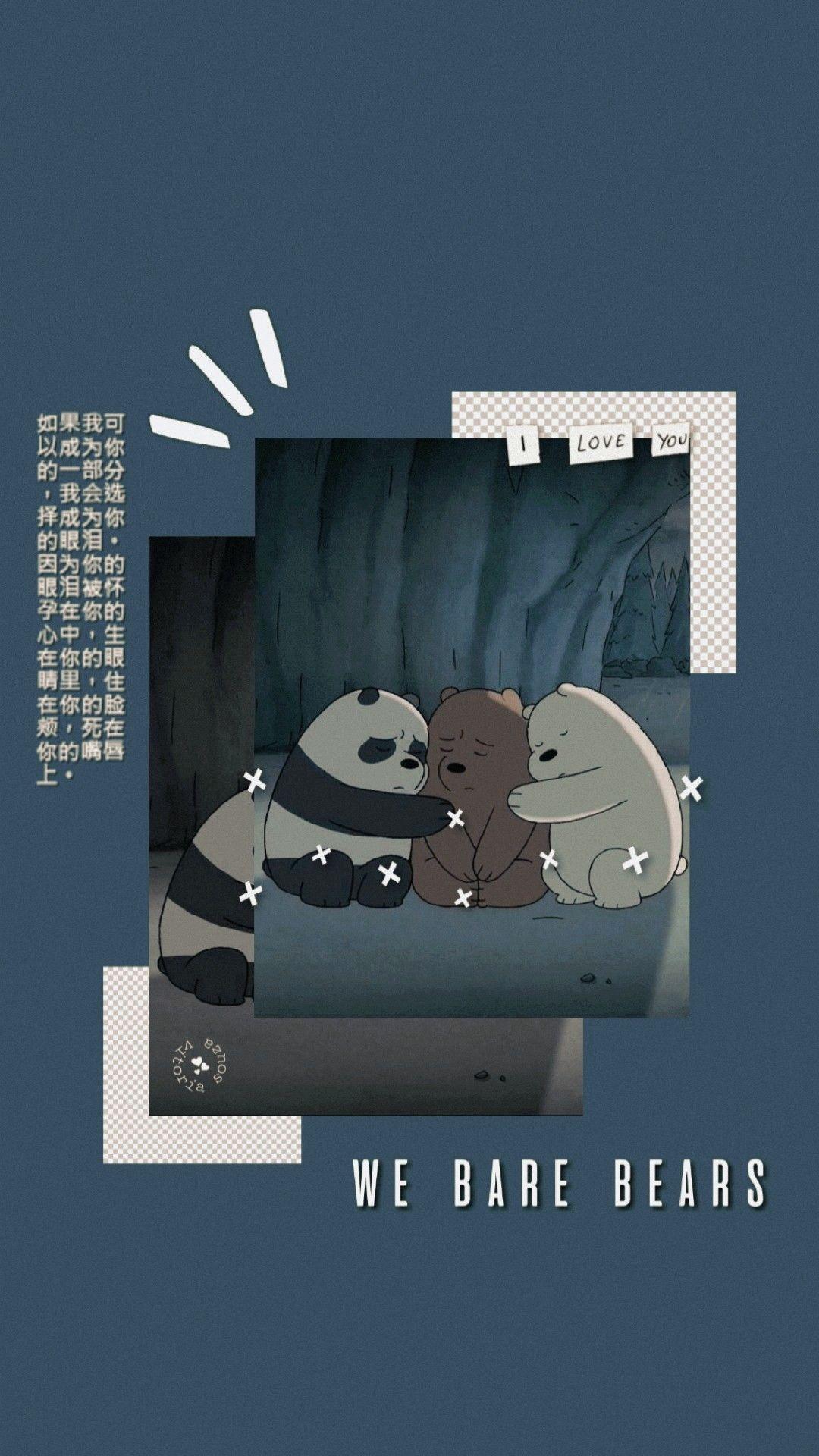 Wallpaper We Bare Bears Lockscreen Boneka Hewan Anak Binatang Ilustrasi Karakter
