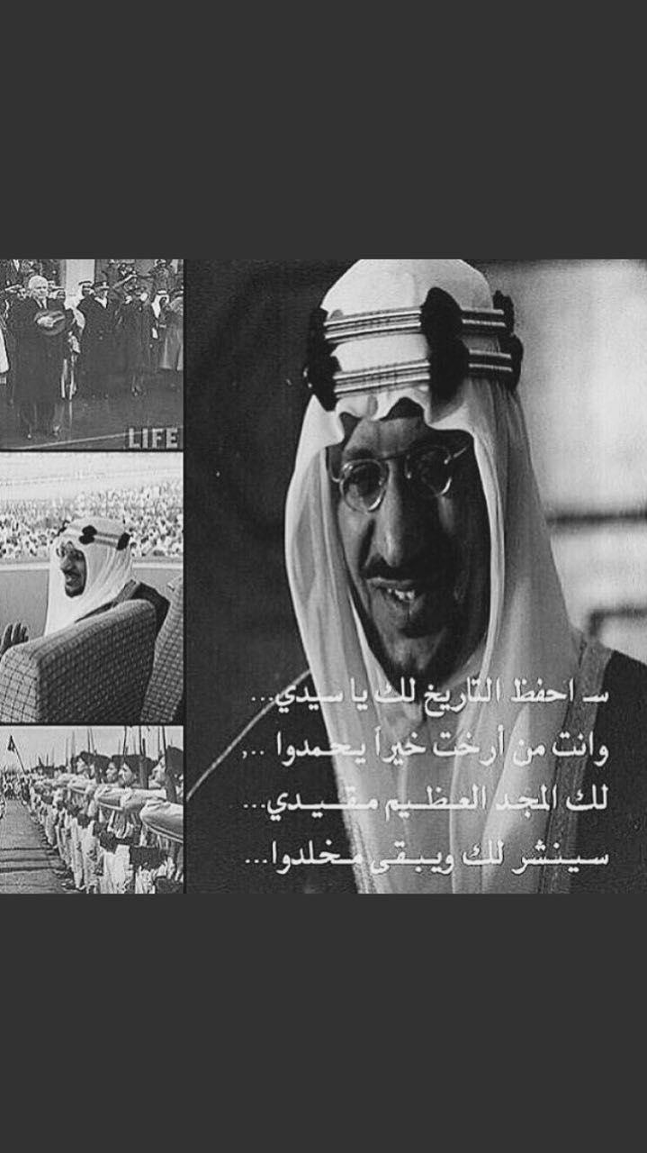 Pin By Sadarapay On My University Uae Xxxaaa History Uae Romantic Words Funny Arabic Quotes