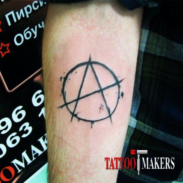 Tattoomakers Tattoo Kyiv Hbr Tatu Kiyiv Fotozvit Symbol Anarchy Simvol Anarhiya Tattoos Anarchist Tattoo Left Arm Tattoos