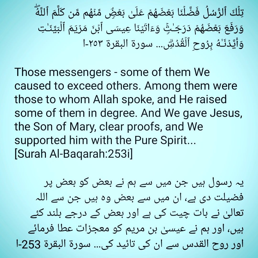 Dailyhadithsms Hadith Quran Islam Hadith Supportive Sms