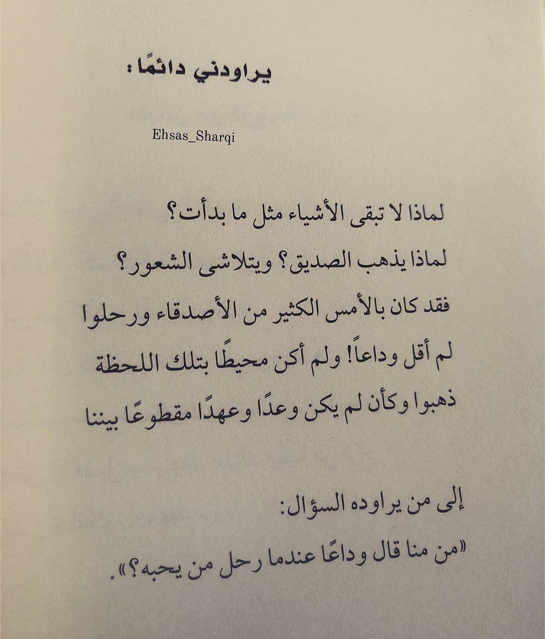 Pin By Mahedi Mahedi On Arabic Words Circle Quotes Happy Quotes Quotes