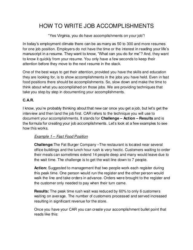Personal achievement essay