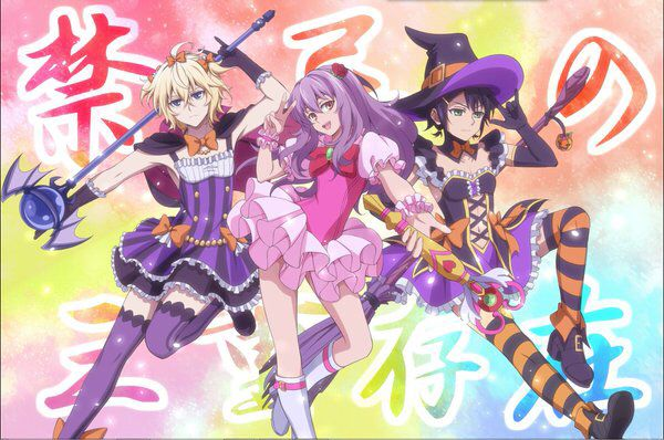 Owari No Seraph Yup Shinoa S Suggestion For The Show To Be About Magical Girls Xd Owari No Seraph Mikaela Hyakuya Anime