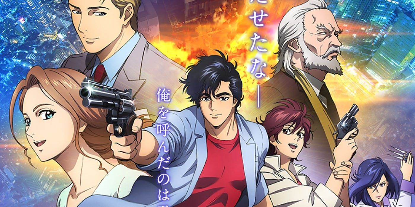 City Hunter Anime Movie Reveals Official Trailer, Title
