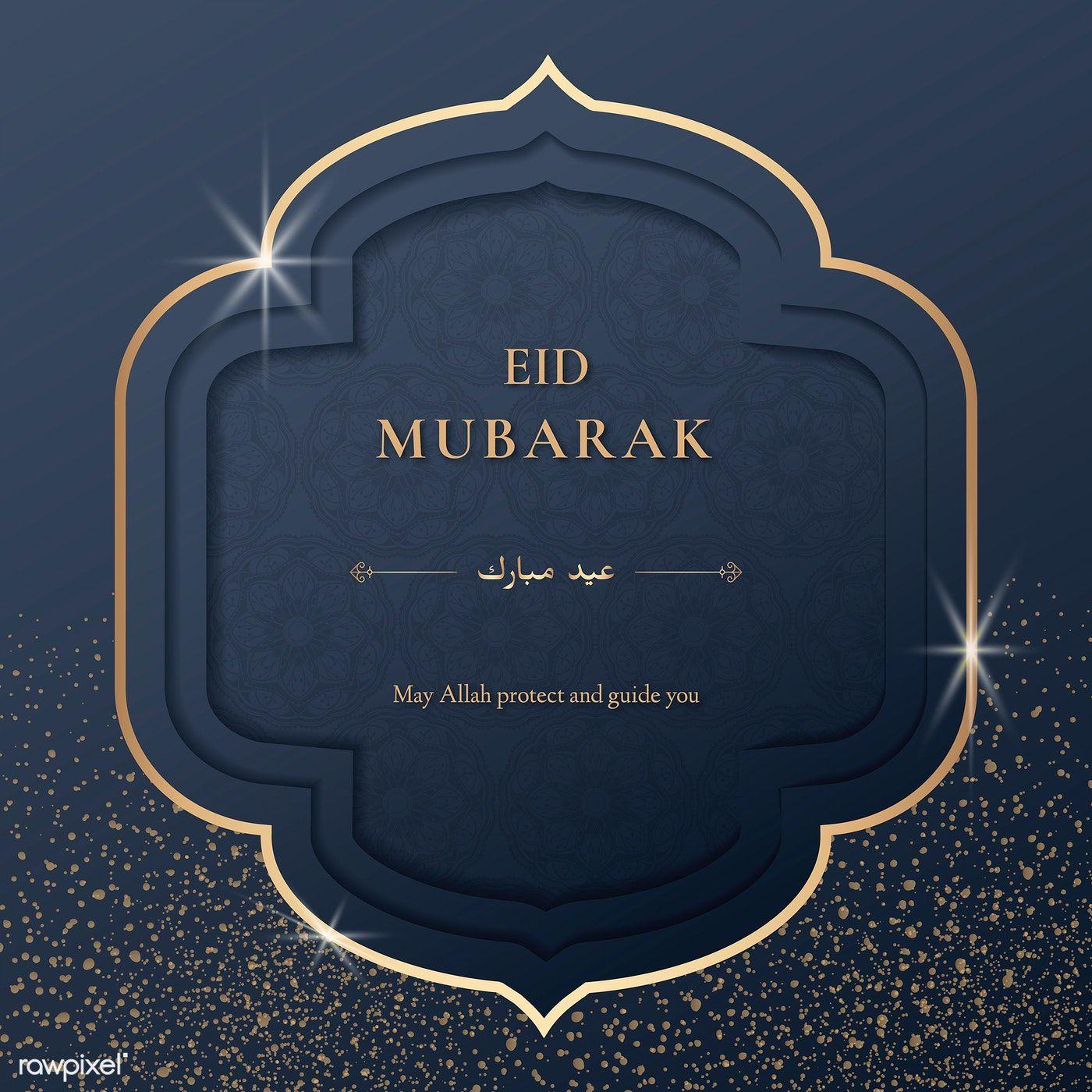 Festive Eid Mubarak Greeting Card Vector Free Image By Rawpixel