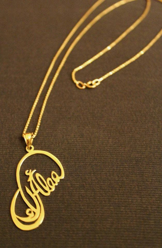 a4ca211dc0e6 Personalized gold pendant that has a name in English and Arabic ... (Alaa)  Done by  Aya Sugita Jewelry