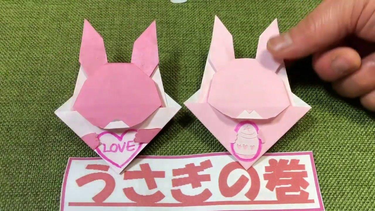ボード 折り紙 のピン