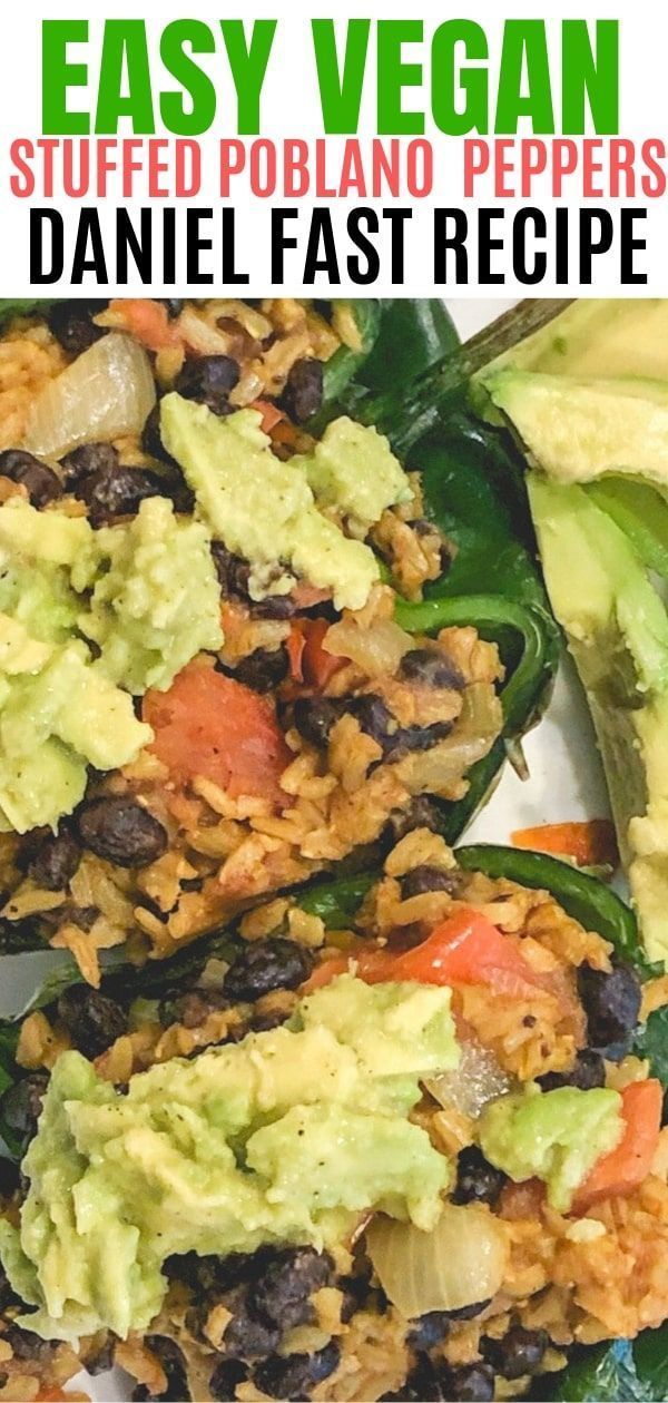 Vegan Stuffed Poblano Peppers - Daniel Fast images