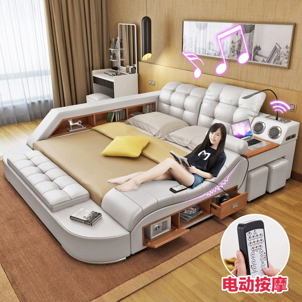 SGD876.25] Massaging leather tatami bed skin leather art bed double ...