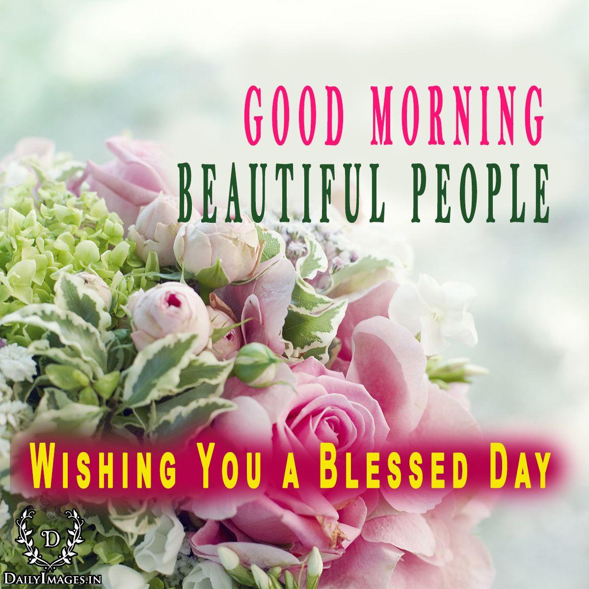I Love You Xxx Gm T Good Morning Good Morning