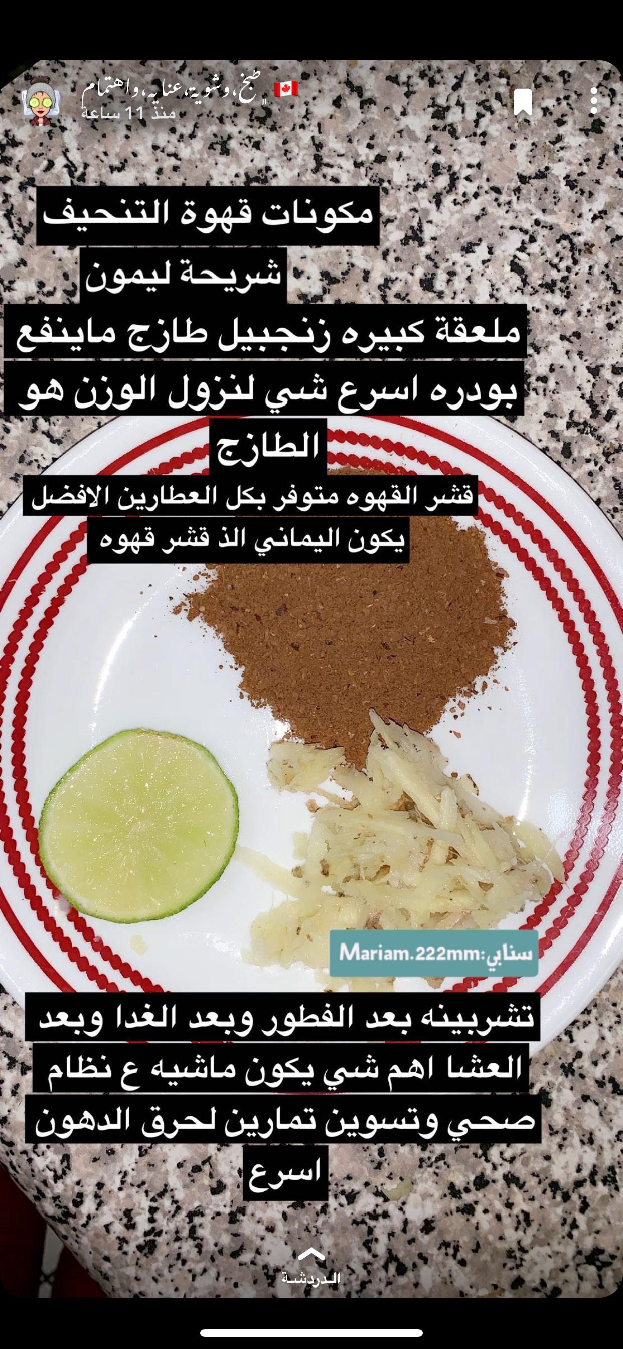 Pin By Hebdbjd On دايت Food Soko Bread