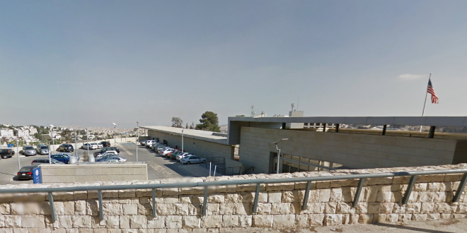 Trump Team Scouting Jerusalem Locations for US Embassy: Report - Breaking Israel News | Latest News. Biblical Perspective.