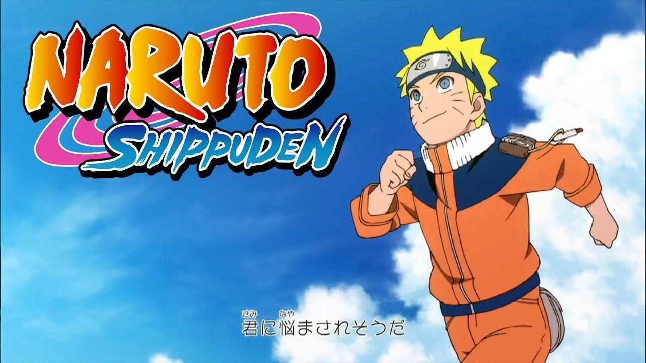 Naruto Shippuden Ending 31 Dame Dame Da Hd Youtube Naruto Shippuden Naruto Dame