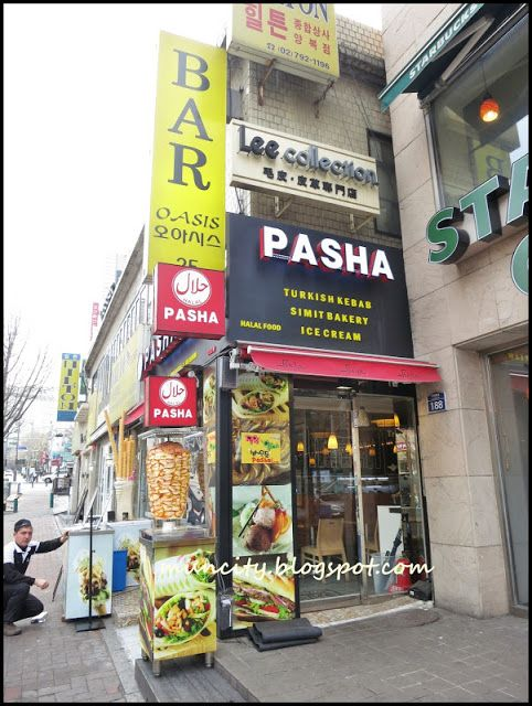 Lalalaland South Korea Halal Food In Seoul Halal Recipes Halal Food