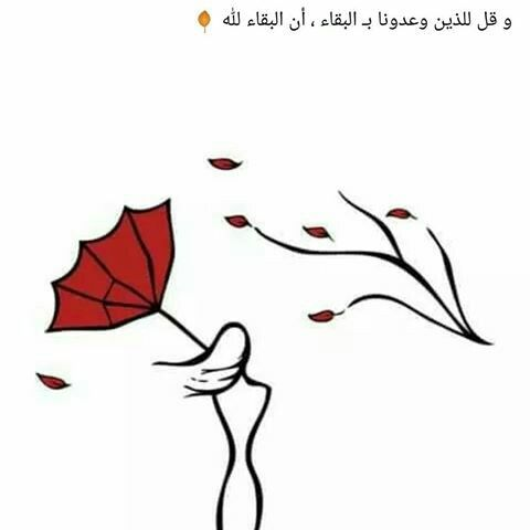 Pin By On Good Talks Qoutes Inspirational Words Arabic Quotes