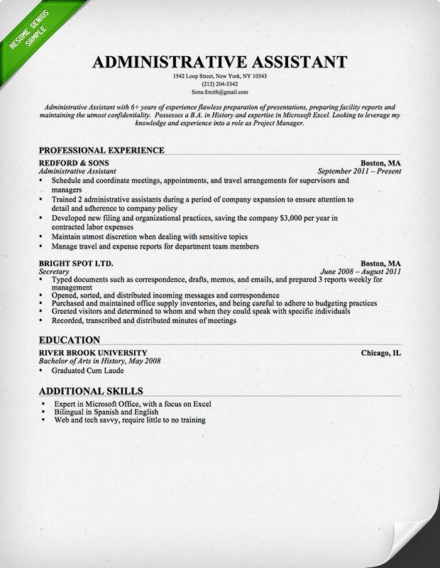 Administrative Assistant Resume Template For Download Free - example of secretary resume