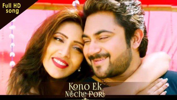 Kono Ek Nilche Pori Full Video Song – Black   SongsPKD Com