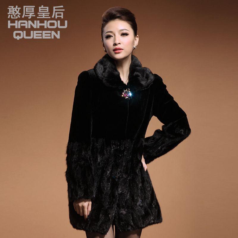Factory wholesale NEW Ladies' mink coat,Noble Elegant women's mink ...