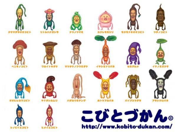 Ten Weird And Wonderful Toys From Japan - Neatorama