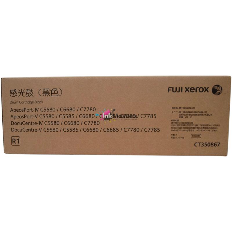 Pin By Inkmasters On Fuji Xerox 3550 In 2020 Fuji Prints