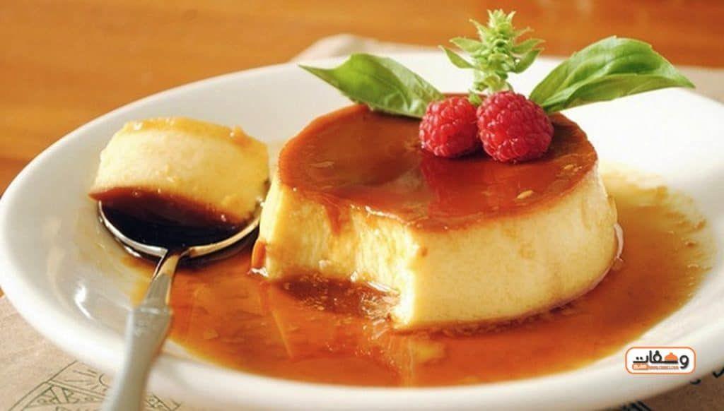 طريقة عمل الكريم كراميل بوصفات 7 شيفات Sweet Recipes Lactose Free Recipes Wine Recipes