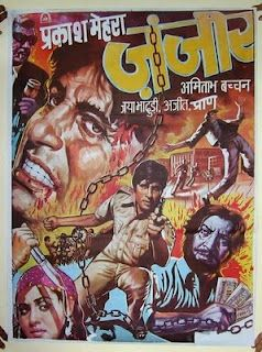 Zanjeer 1973 This Amitabh Bachchan Jaya Bhadhuri And Pran Starer
