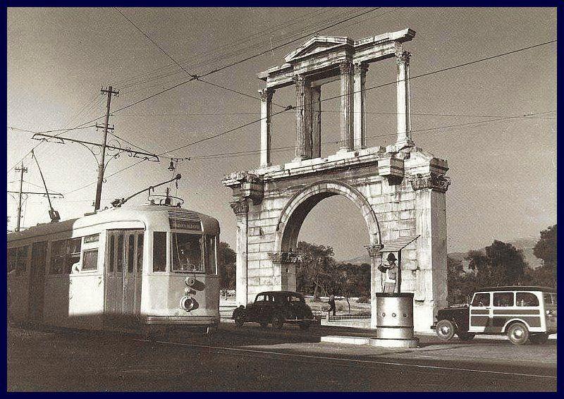 Παλιά Αθήνα - Vintage Athens