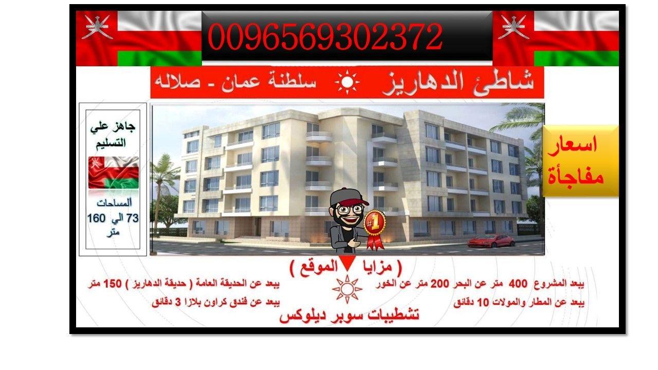 Aqaratq8 Real Estate Estates Real Estate Real