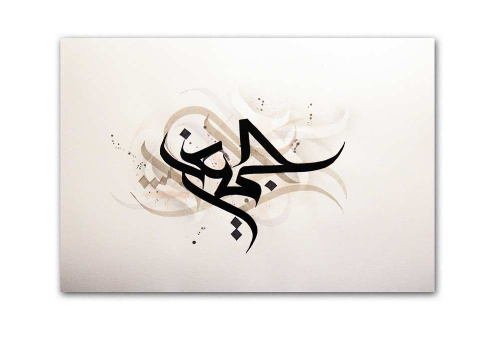 Today iran calligraphy