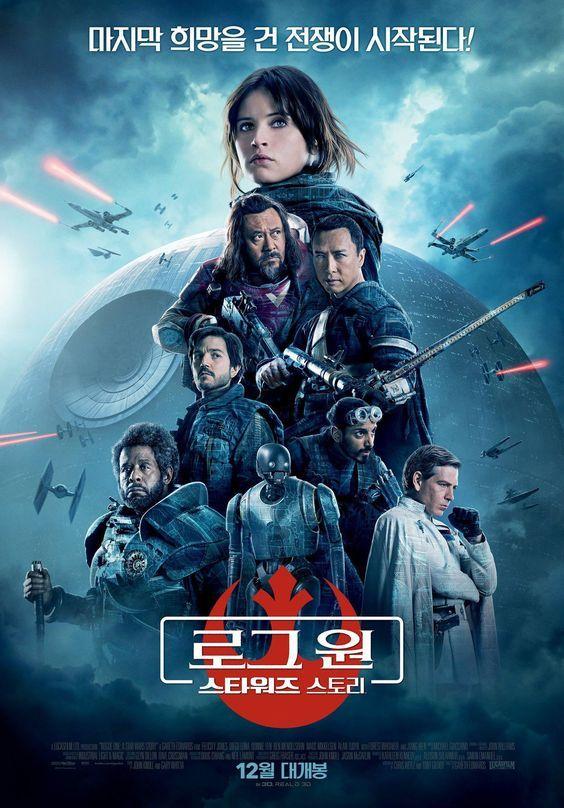 Star Wars Rogue One Differents Nouveaux Posters Du Film Star Wars Holonet Rogue One Star Wars Images Star Wars Film Star Wars