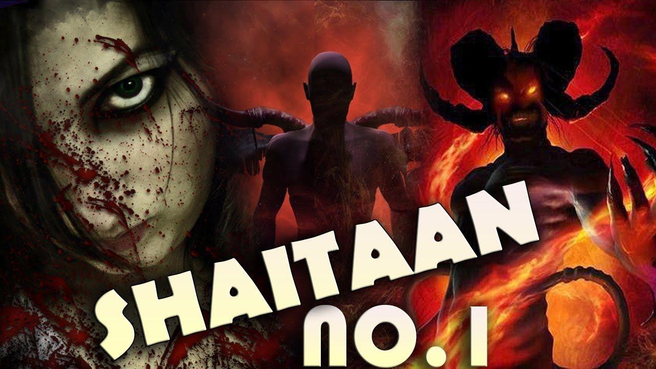 Shaitaan No 1 Hollywood Dubbed Horror Movie New Hollywood Horror
