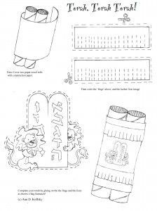 For simchat torah create your own torah with toilet for Design your own toilet paper