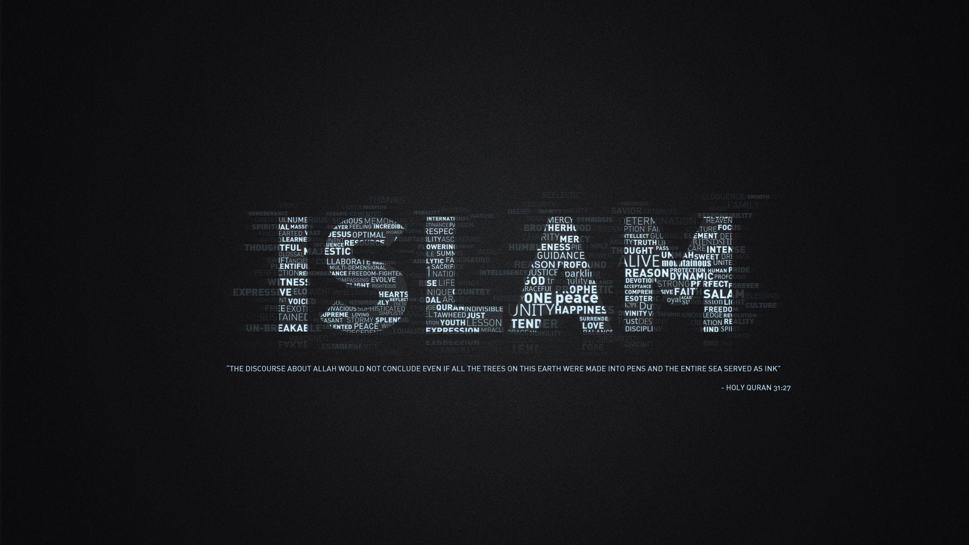 Quran Quotes Hd Wallpapers Nusagates