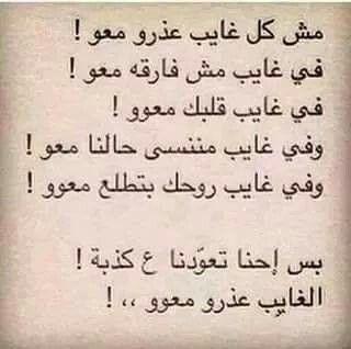 بالعربي رمزيات مشاعر كلام True Words Quotations Quotes