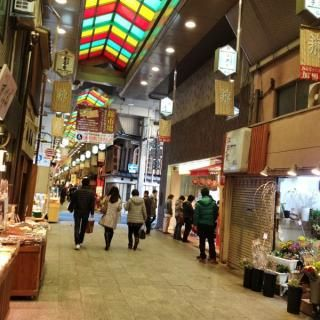 Nishiki Market in Kyoto for the best foodstuff you can find.