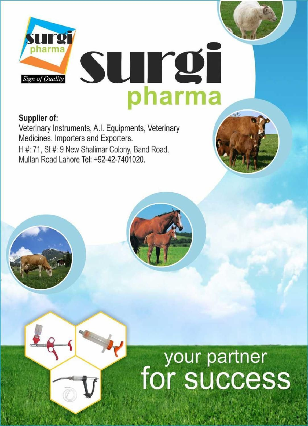 Catalog With Images Veterinary Catalog Shalimar